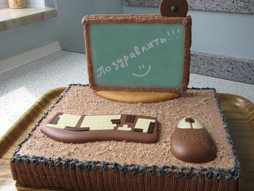 Поздравление с днем рождения для айтишника в прозе